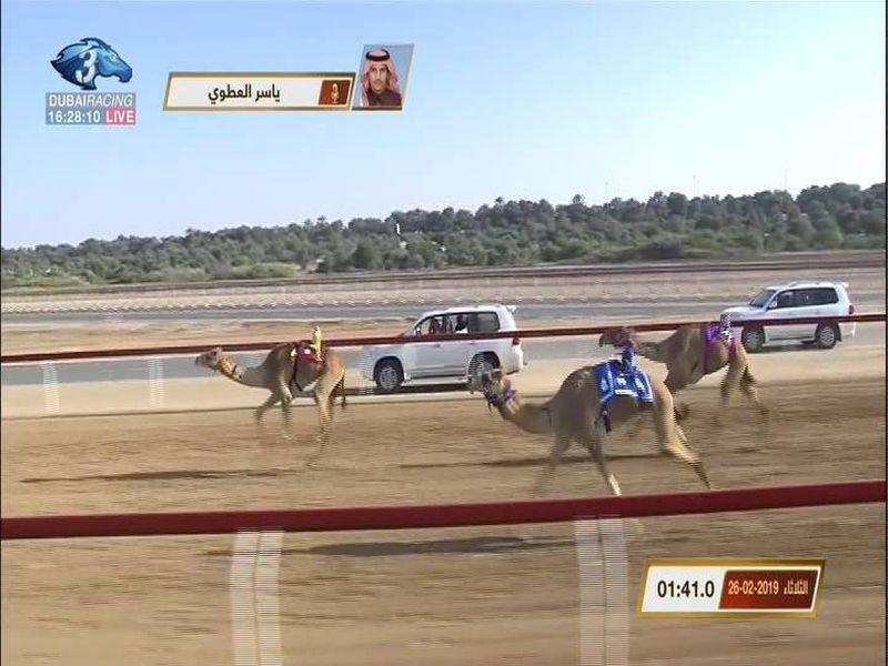 Dubai Racing 3_3520 12417_H_27499_20190226_132816.jpg